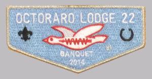 banquet2014